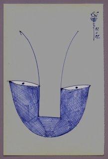 Maske--22.1.02.jpg